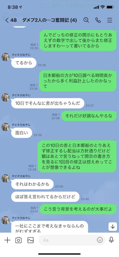 f:id:tumamimi:20210804084608p:plain