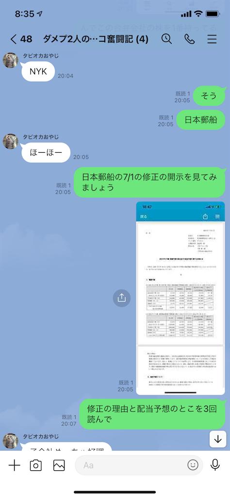 f:id:tumamimi:20210804084612p:plain