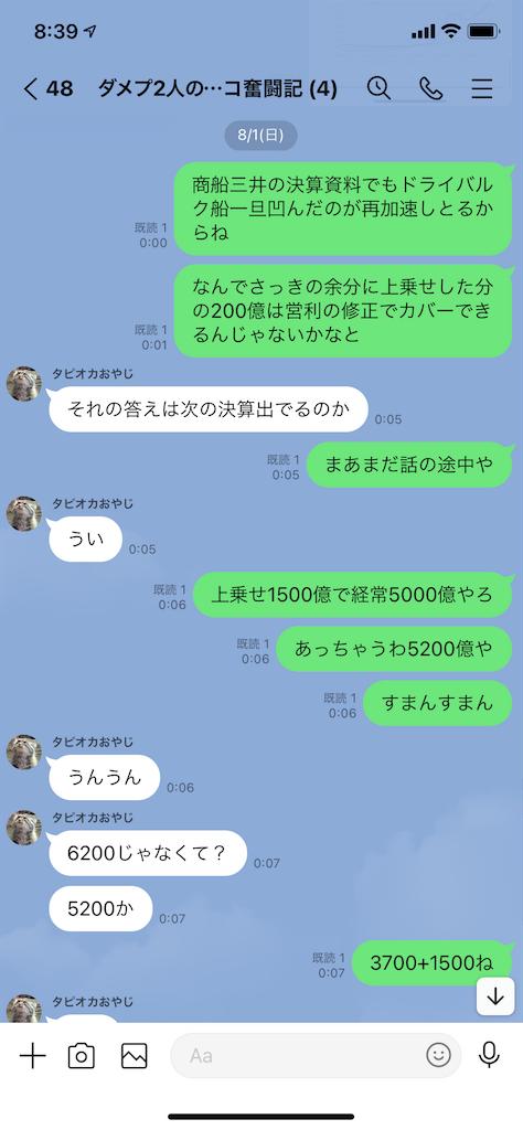 f:id:tumamimi:20210804084615p:plain