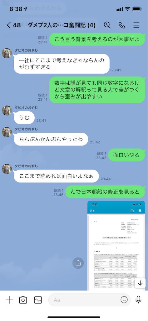 f:id:tumamimi:20210804084629p:plain