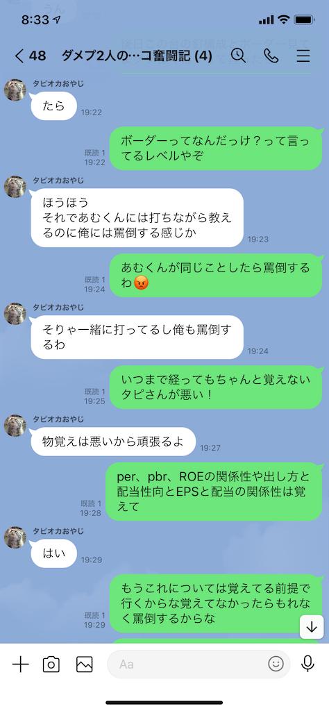 f:id:tumamimi:20210804084633p:plain