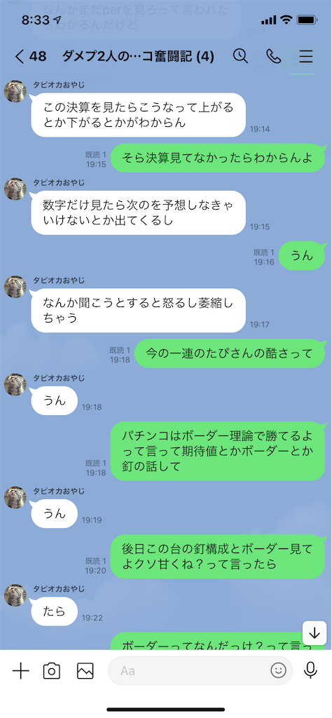 f:id:tumamimi:20210804084640p:plain