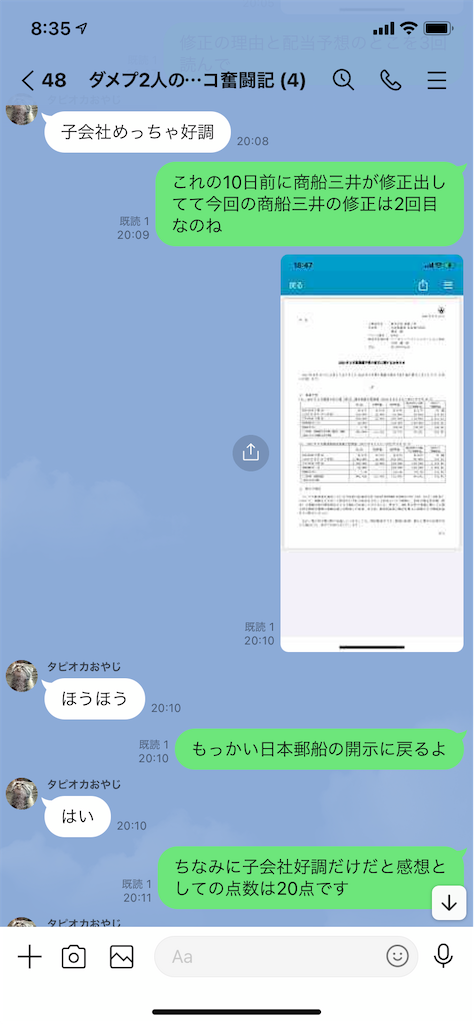 f:id:tumamimi:20210804084644p:plain