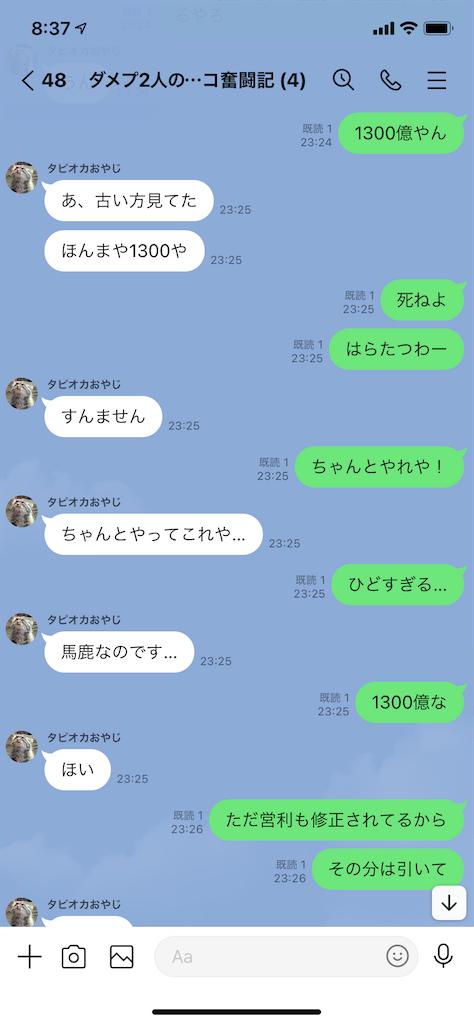 f:id:tumamimi:20210804084651p:plain
