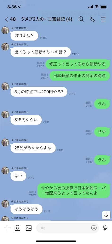f:id:tumamimi:20210804084655p:plain