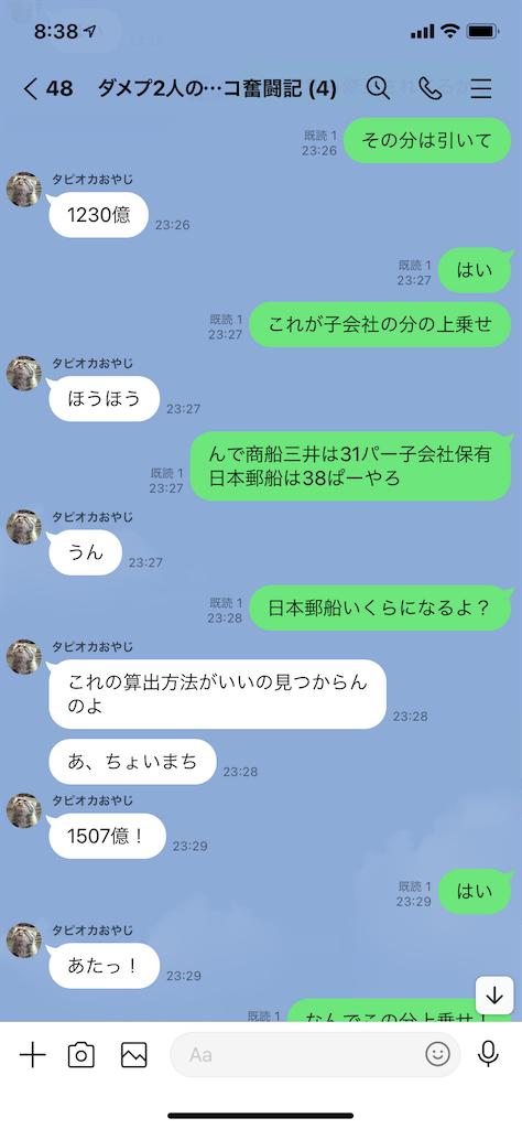 f:id:tumamimi:20210804084702p:plain