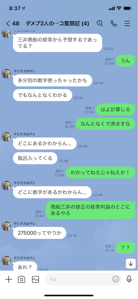 f:id:tumamimi:20210804084706p:plain