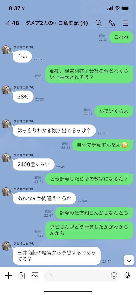 f:id:tumamimi:20210804085820p:plain
