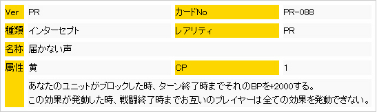 f:id:tumanuda:20160711222907j:plain
