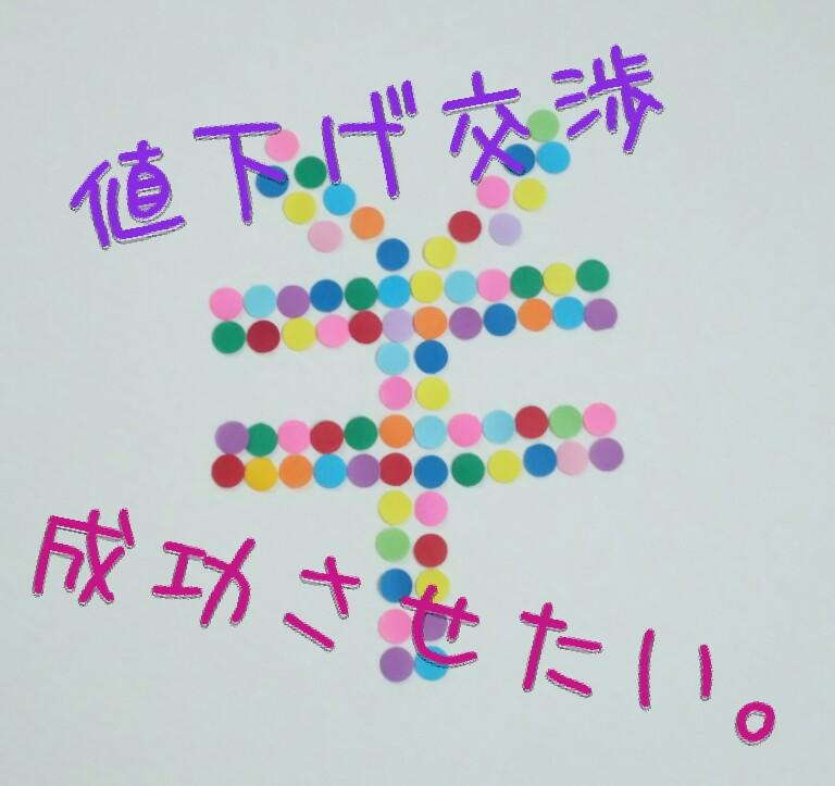 f:id:tumatupochiko:20190701150259j:plain