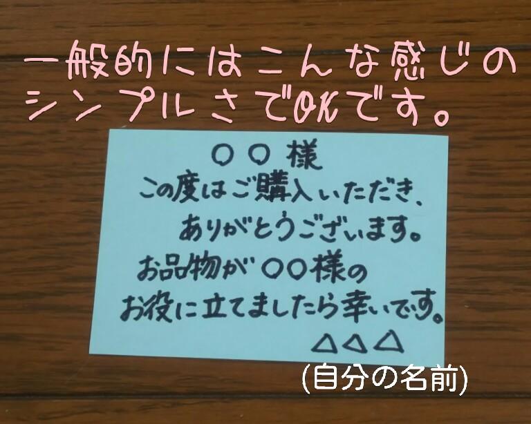 f:id:tumatupochiko:20190708155222j:plain