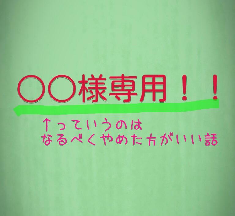 f:id:tumatupochiko:20190710200813j:plain