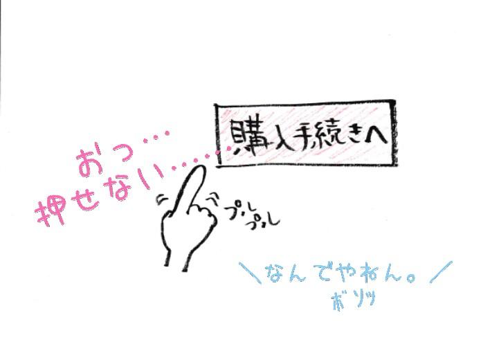 f:id:tumatupochiko:20190823123351j:plain