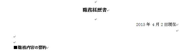 f:id:tumenoakari:20150405100936j:plain