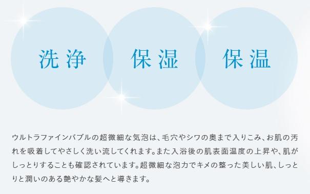 f:id:tumenoakari:20200131102131j:plain