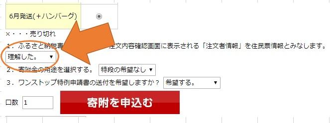 f:id:tumenoakari:20200206142841j:plain