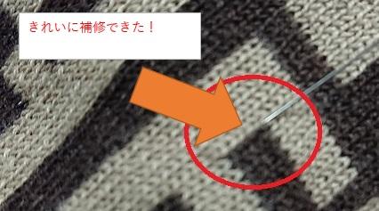 f:id:tumenoakari:20200211100055j:plain