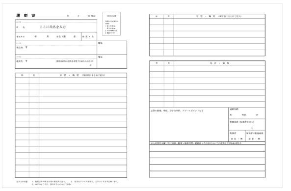 f:id:tumenoakari:20200304143251j:plain