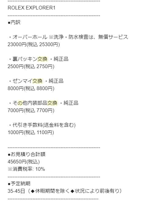 f:id:tumenoakari:20200401111838j:plain