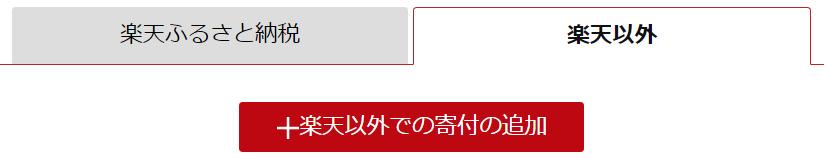 f:id:tumenoakari:20200415111310p:plain