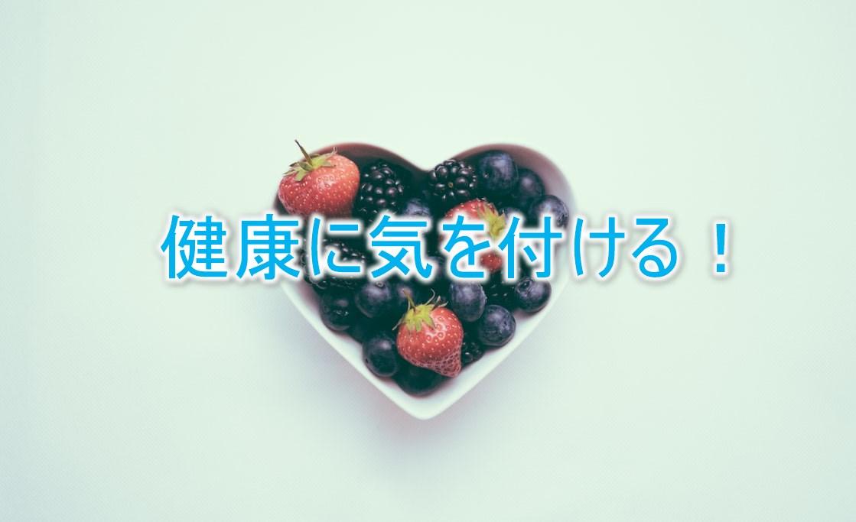 f:id:tumenoakari:20200416142537j:plain