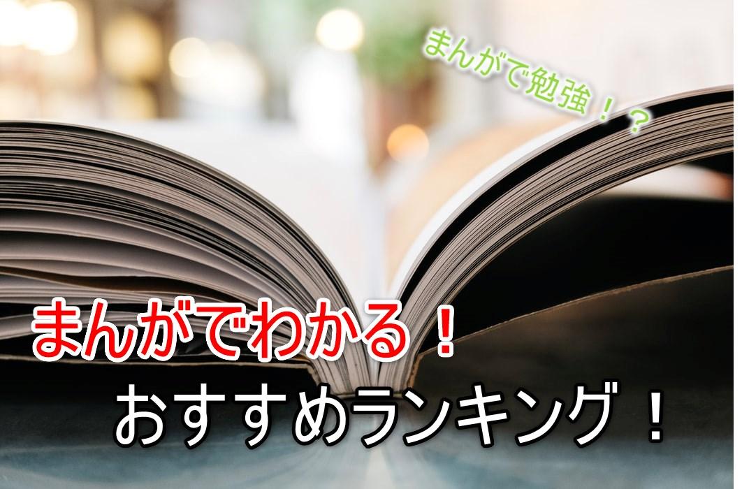 f:id:tumenoakari:20200419132338j:plain