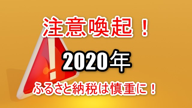 f:id:tumenoakari:20200421190537j:plain