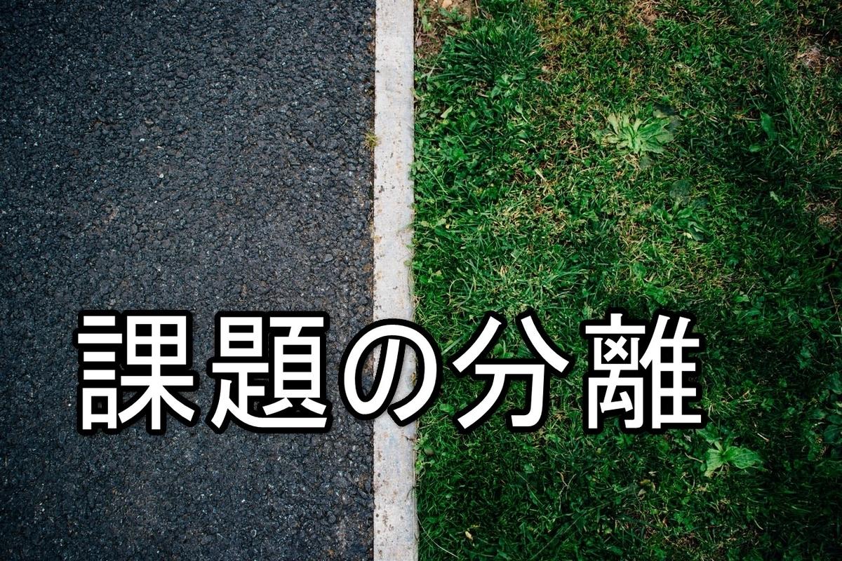 f:id:tumenoakari:20200804094106j:plain