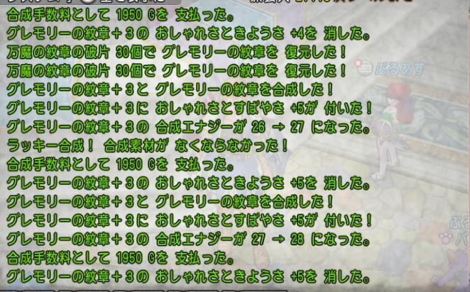 f:id:tumitate03:20210404113554j:plain