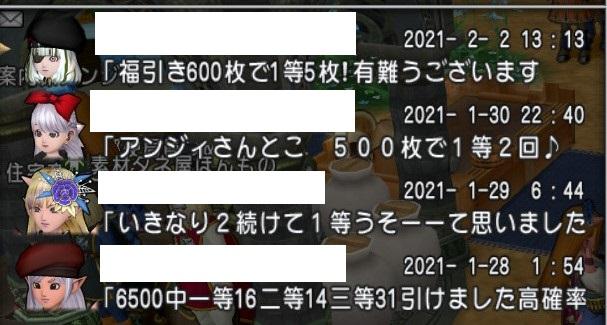 f:id:tumitate03:20210921102602j:plain