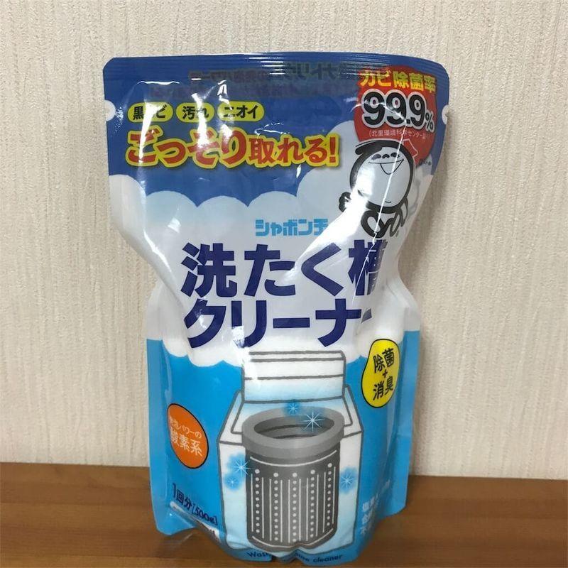 シャボン玉洗濯槽クリーナー