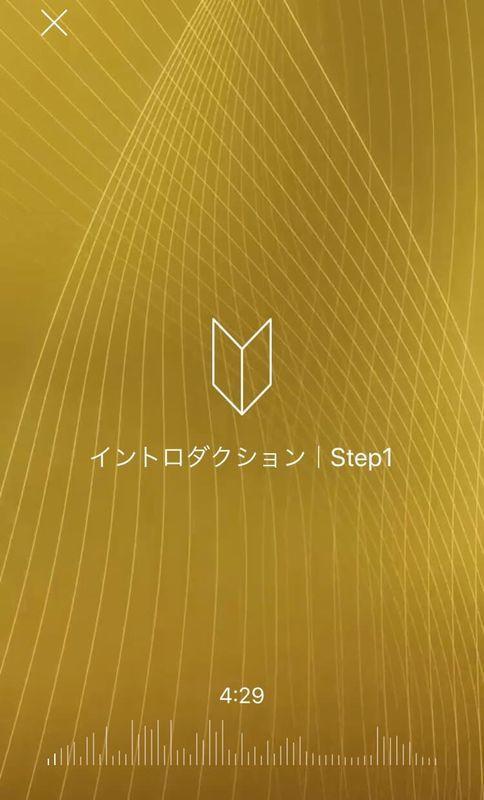 瞑想アプリmuon(ムオン)の瞑想画面