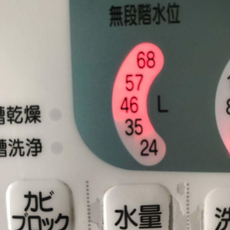 洗濯機に給水する