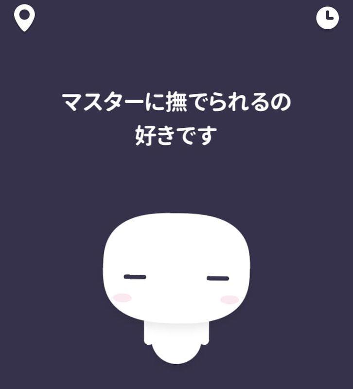EMOL 感情記録アプリ なでなで