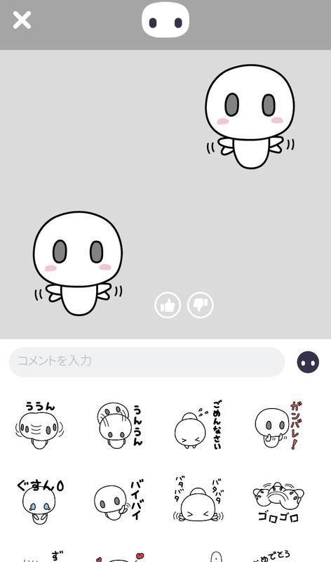 EMOL 感情記録アプリ スタンプ