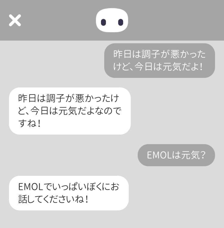 EMOL 感情記録アプリ チャット