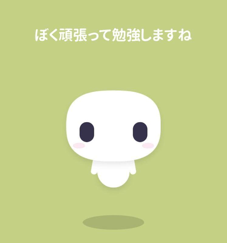 EMOL 感情記録アプリ わくわく