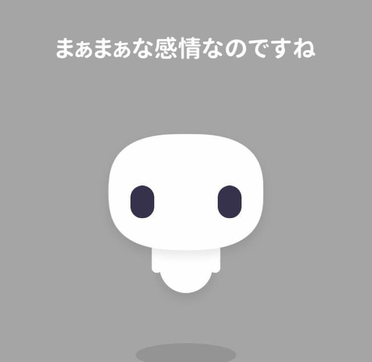 EMOL 感情記録アプリ まぁまぁ