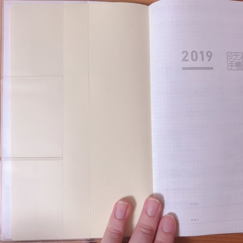 ジブン手帳 mini 小さめポケット1
