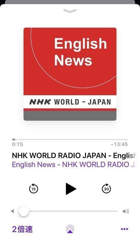 Podcast 再生画面