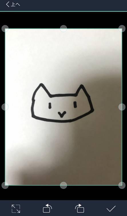 CamScanner ネコ 簡単イラスト