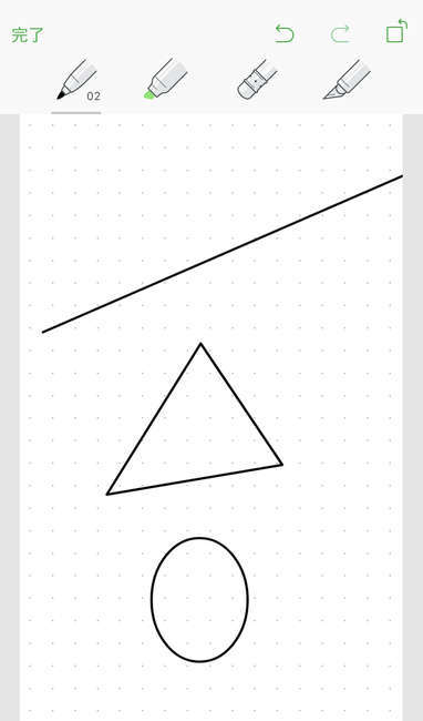 Evernote 手書き 図形