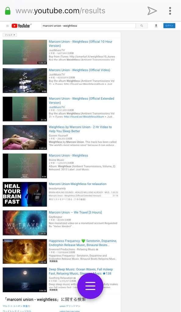 opera touch YouTube バックグラウンド再生