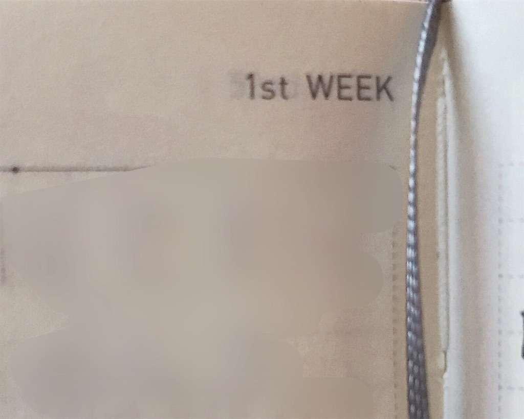 ほぼ日weeks 週番号