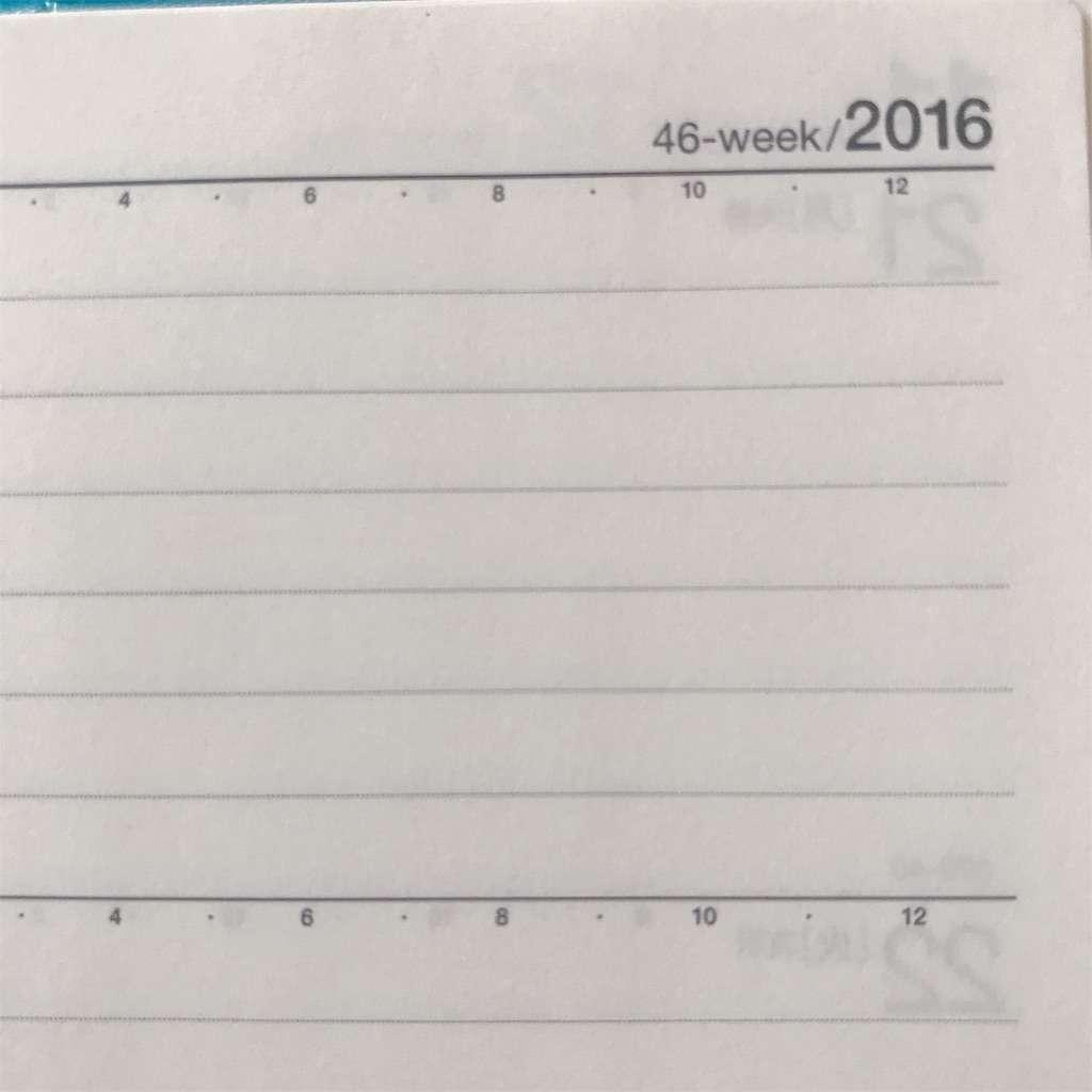 高橋手帳 週番号