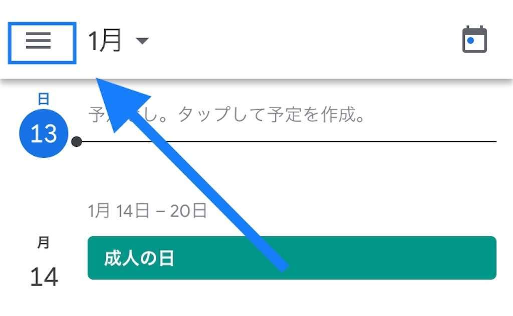 googleカレンダー 週番号 設定