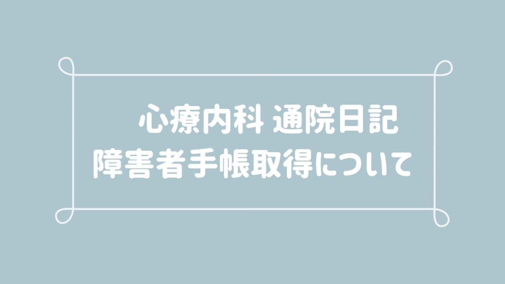 f:id:tumuji2:20190521193718p:image