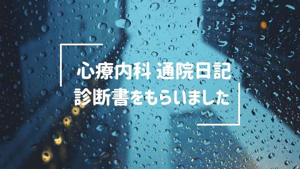 f:id:tumuji2:20190607160732j:image