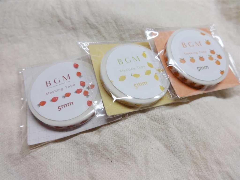 BGM 5mmマスキングテープ