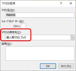 f:id:tuna-kichi:20200121144110p:plain